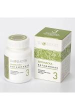 Биомаска №3 Витаминная,50г