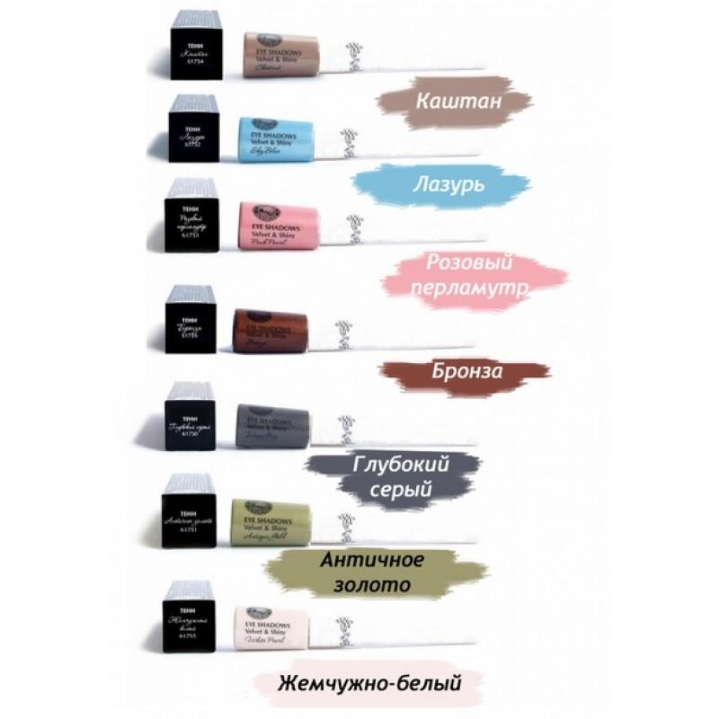 Бархатные рассыпчатые тени для век (глубокий серый) - в разделе декоративная косметика интернет-магазина экодом67.