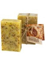 Мыло с эфирными маслами и травами Календула,80г